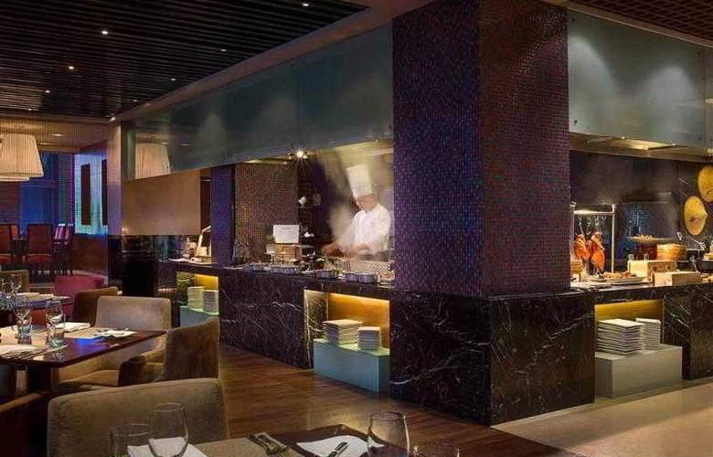 Sofitel Shanghai Hyland - Hotel - 44