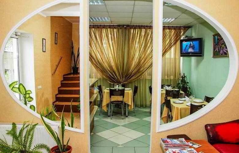 Vila Iris - Restaurant - 1