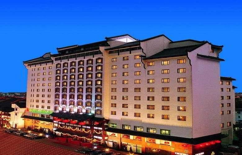 Mandarin Garden - Hotel - 0