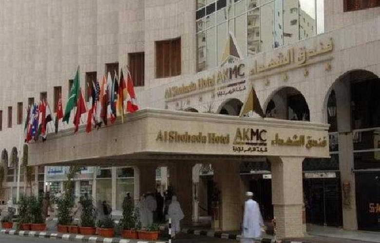 Al Shohada - Hotel - 0