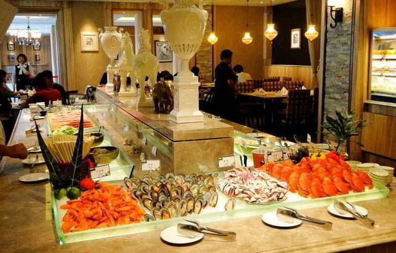 Hualien Chinatrust - Restaurant - 6