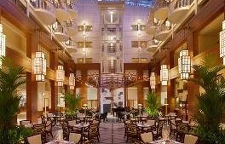 Hyatt Regency Kinabalu - Restaurant - 9