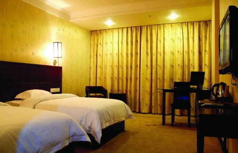 Yijiayi - Room - 2