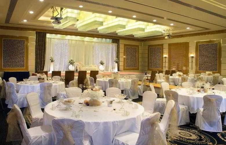 Sheraton Dammam Hotel & Towers - Hotel - 1