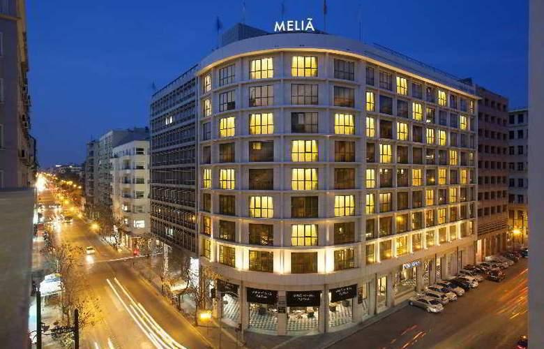 Meliá Atenas - Hotel - 0