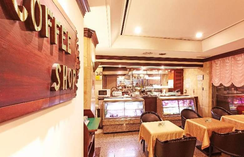 Emperor - Restaurant - 5