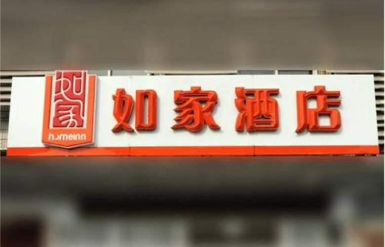Home Inn Anzhen - Hotel - 2