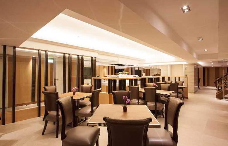 Charming City Xinyi - Restaurant - 16