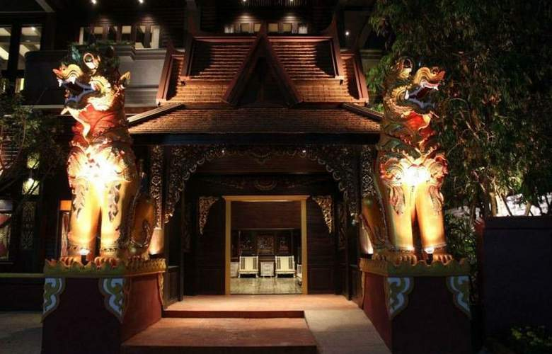 Singha Montra Lanna Boutique Style - Hotel - 5