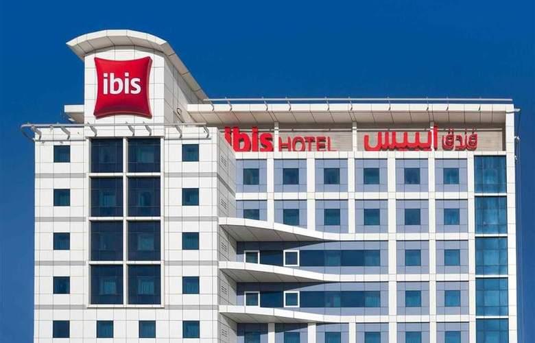Ibis Dubai Al Barsha - Hotel - 9
