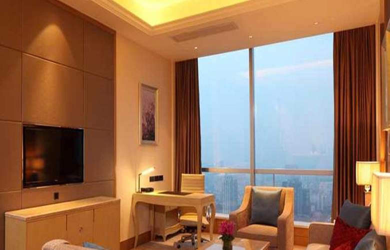 DoubleTree by Hilton Hotel Guangzhou - Science City - Room - 14