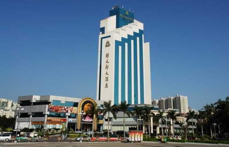 Capital Plaza - Hotel - 9