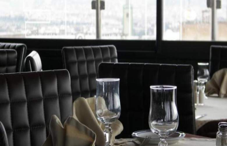 Zahrat al Jabal - Restaurant - 27
