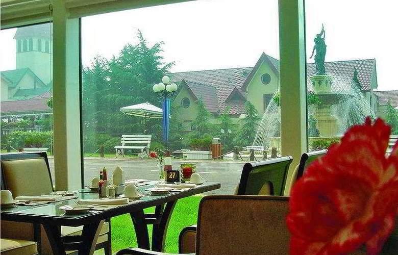 Sea View Garden - Restaurant - 2