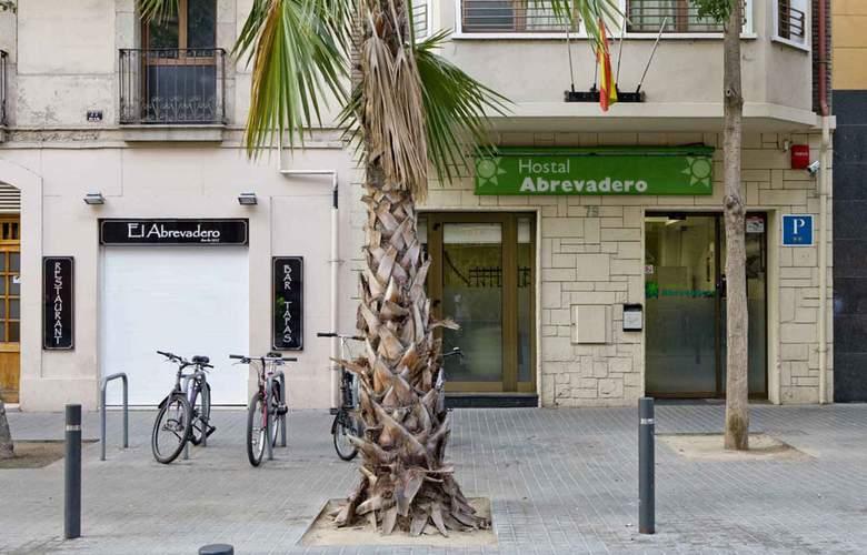 Hostal Abrevadero - Hotel - 7