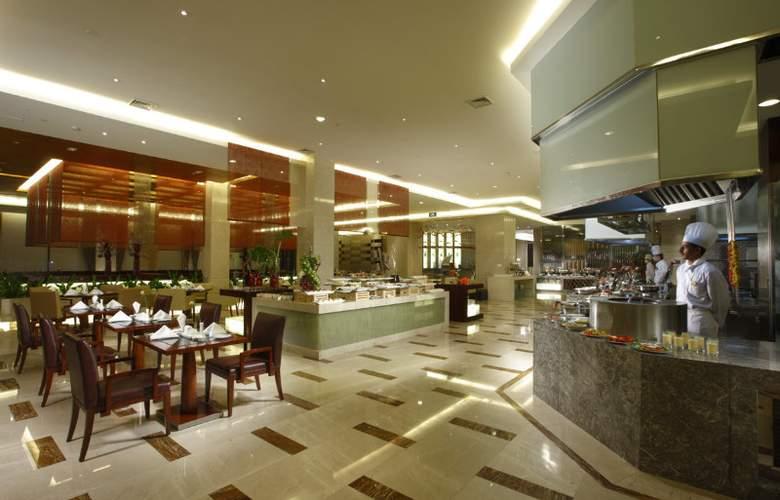 Kingdom Narada Grand Hotel Yiwu - Restaurant - 29