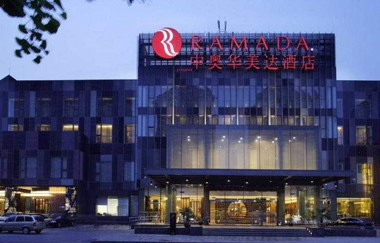 Ramada Parkside - General - 1