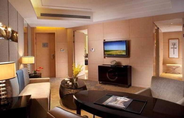 Crowne Plaza Xian - Room - 4