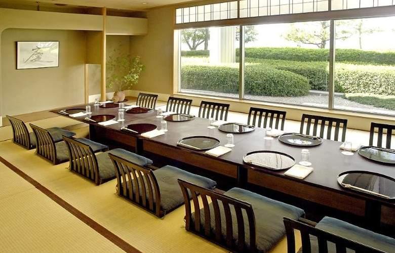 Rihga Royal Hotel Hiroshima - Hotel - 9