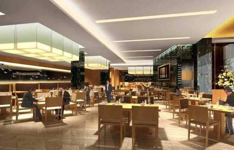 DoubleTree Hilton Kunshan - Hotel - 12