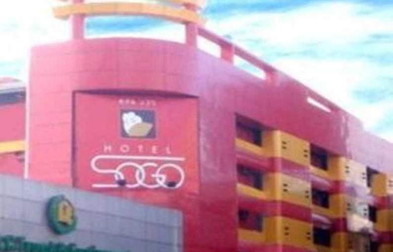 Hotel Sogo Edsa Trinoma - Hotel - 2