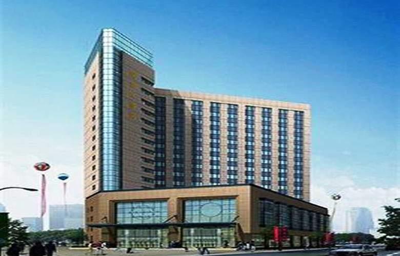 Rejing International - Hotel - 0