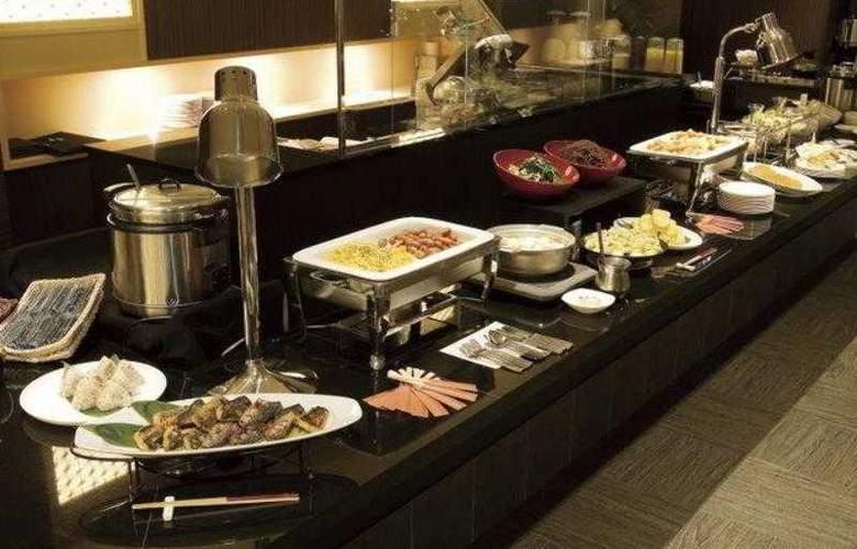 Namba Oriental Hotel - Restaurant - 8