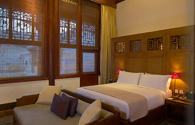 Aman at Summer Palace - Room - 1