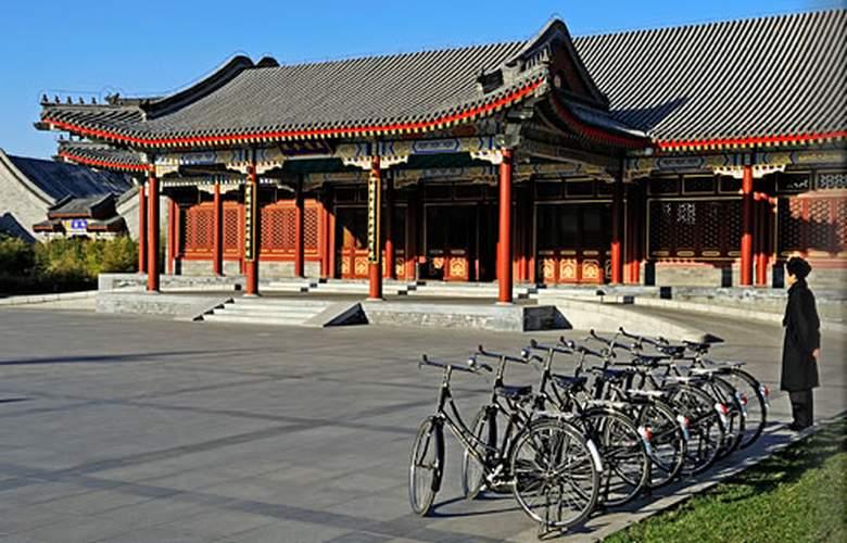 Aman at Summer Palace - Building - 4