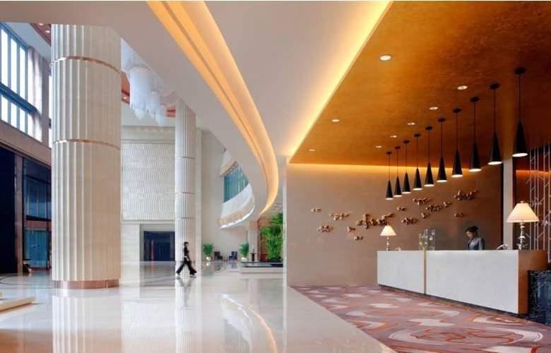 Radisson Blu Plaza Hotel Chongqing - General - 0