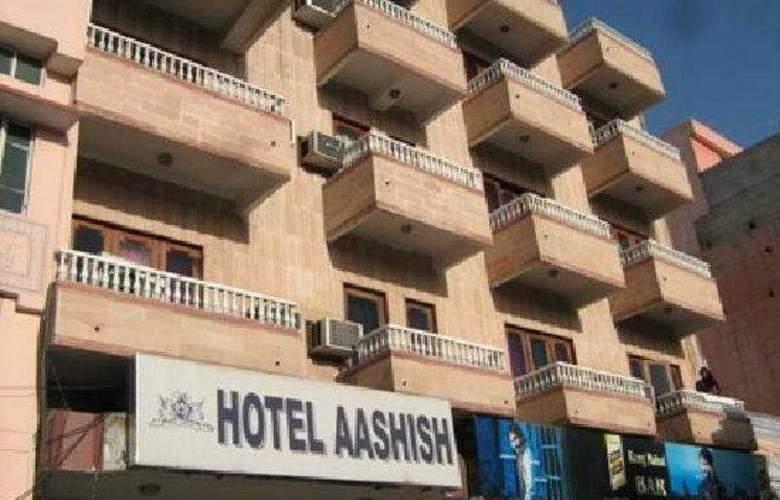 Aashish - Hotel - 0