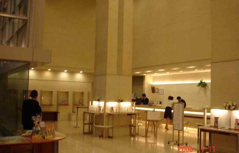 Tokyo Bay Ariake Washington - Hotel - 4