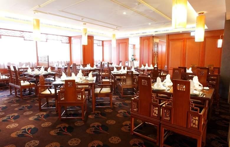 Capital Hotel - Restaurant - 10