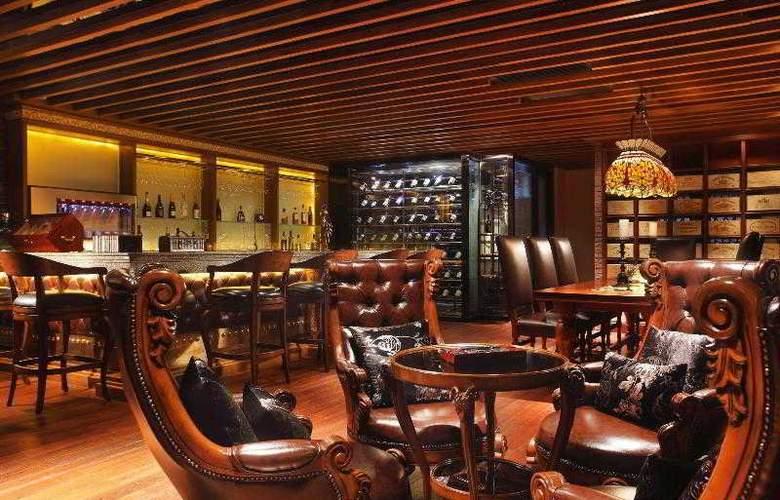 Sheraton Haikou Resort - Hotel - 34