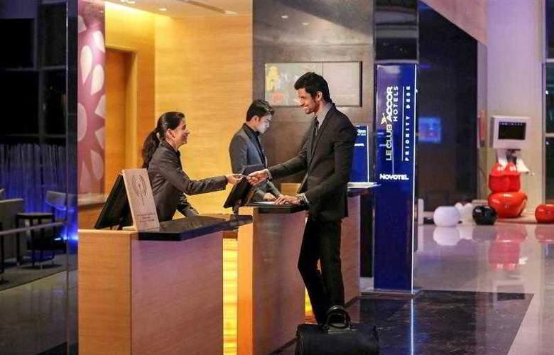 Novotel Pune Nagar Road - Hotel - 17