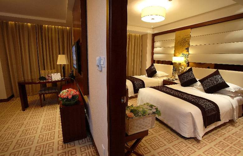 Zhejiang International Hangzhou - Room - 6