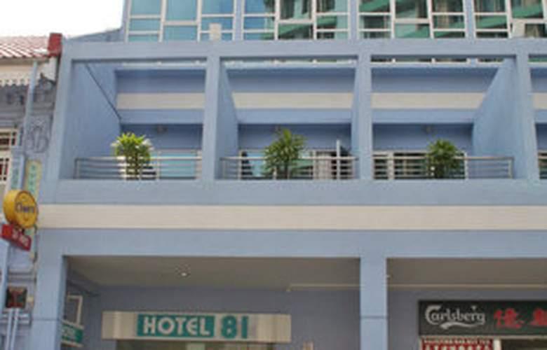 Hotel 81 Elegance - General - 1