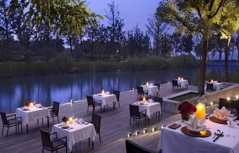 Fairmont Yangcheng Lake hotel and Resort - Restaurant - 2