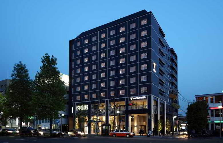 Ibis Styles Kyoto Station - Hotel - 3