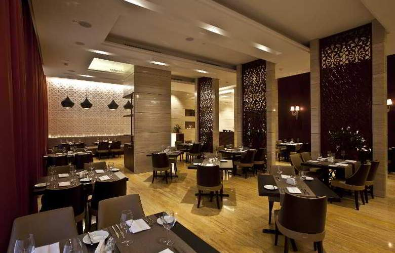 Zubarah Hotel - Restaurant - 54