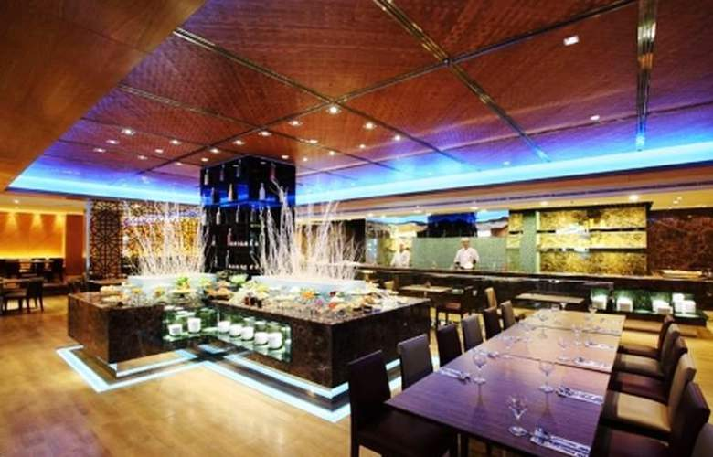 Swiss-Garden Hotel & Residences Kuala Lumpur - Restaurant - 8
