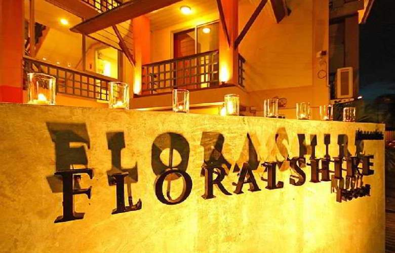 Floral Shire Resort - General - 1