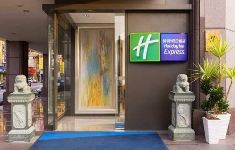 Holiday Inn Express Taoyuan - Hotel - 4