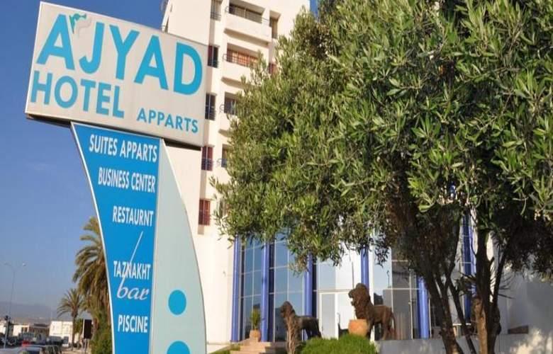 Residence Agyad - Hotel - 14