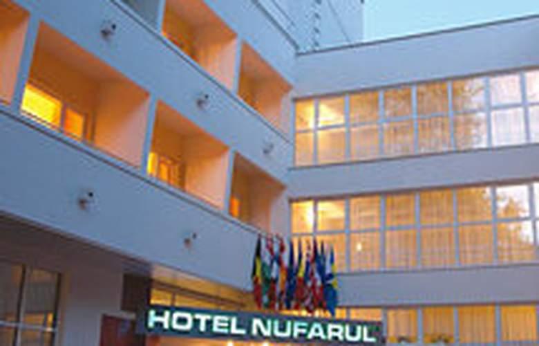 Nufarul - Hotel - 0
