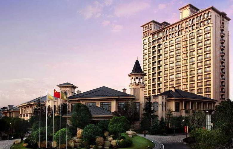 Chateau Star River Pudong - Hotel - 0