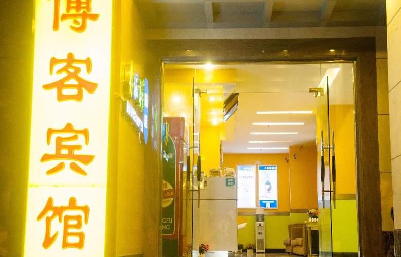 Blog Hotel Guangzhou - Hotel - 0