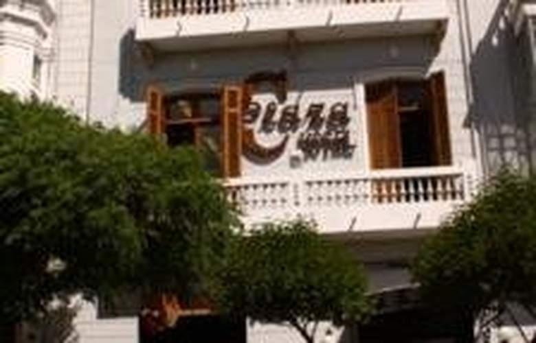 Capital Plaza Hotel - Hotel - 0