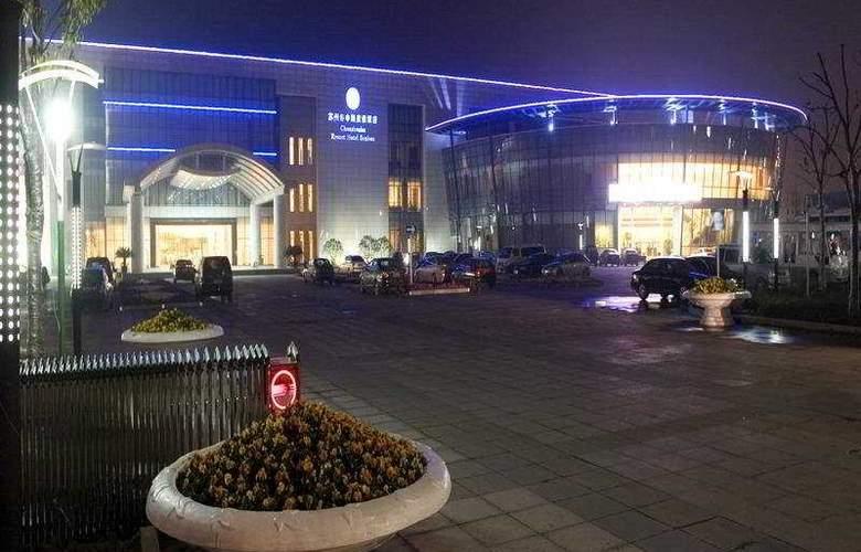 Jiuhua Chunshenhu Suzhou - Hotel - 0