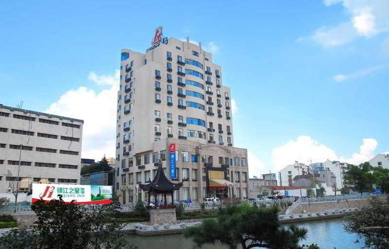 Jinjiang Inn (Central Station,Wuxi) - Hotel - 4